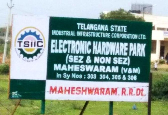 Electronic hard ware park sez, maheshwaram, hmda plots at maheshwaram, dtcp approved plots at maheshwaram