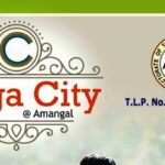 Spectra Mega City at Amangal